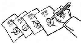 """省政协委员张朝祥""""建议拆除超限站减速带,保障合法车辆正常行驶""""的提案有了答复"""