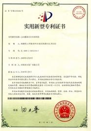 热烈祝贺河南水泵集团斩获郑州市2017专利一等奖