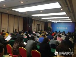河南省地方标准《企业信用评价规范》发布 明年1月1日起实施