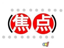 省政协委员、河南水泵集团总裁张朝祥:加强电动自行车管理 限速上牌入保险
