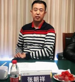 张朝祥:自主智造,创国际必威体育betway网址品牌