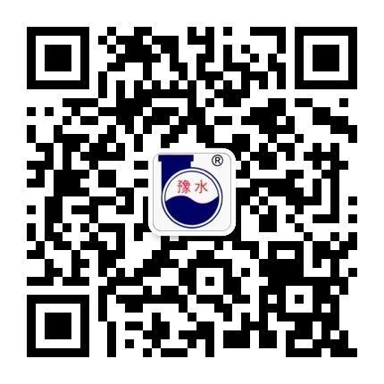 河南水泵厂集团微信公众号
